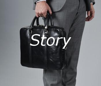 Story om läderväskor